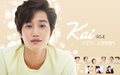 exo - Kai♥♦♣♠ wallpaper