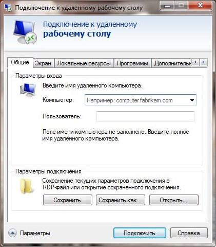 RDP Windows 7