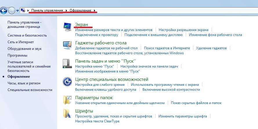 обои для windows 7
